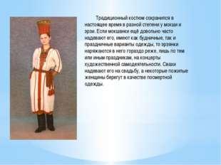 Традиционный костюм сохранился в настоящее время в разной степени у мокши и
