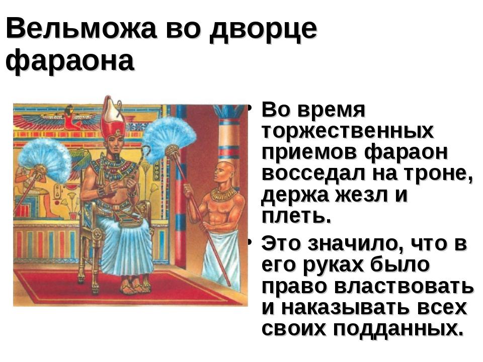 Боги в древнем египте список с картинками низших рангов