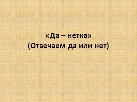hello_html_m73196e56.png
