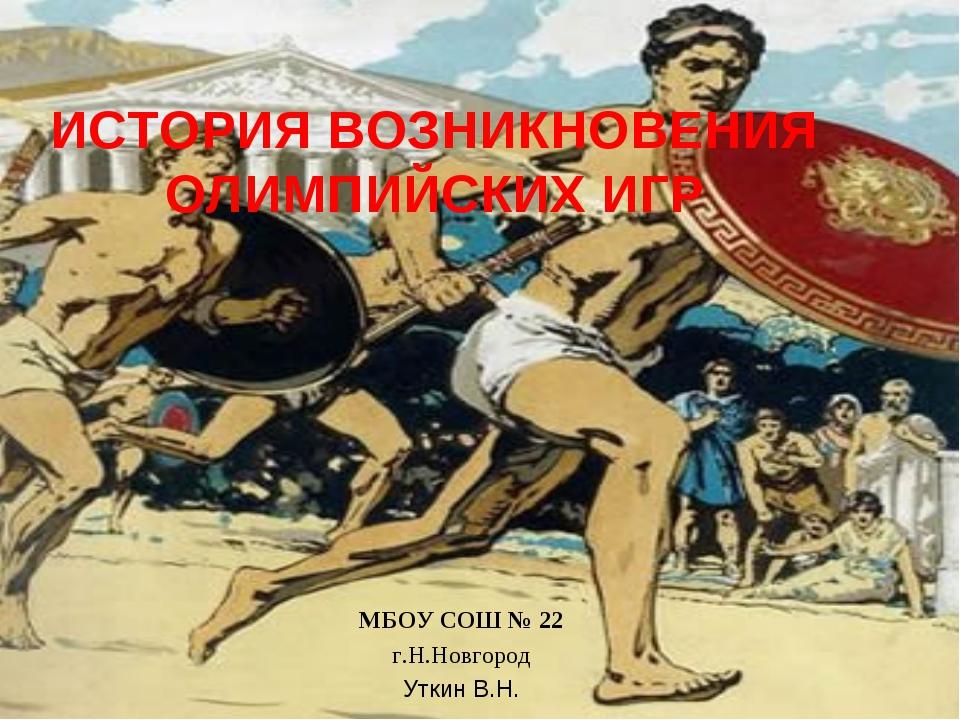nemetskiy-pornofilm-pro-olimpiyskie-igri