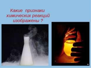 Какой раствор соли вступит в реакцию замещения с железом? Раствор соли сульфа