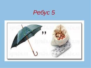 Найдите ошибку: Fe + CuCl2 = FeCl2 + H2