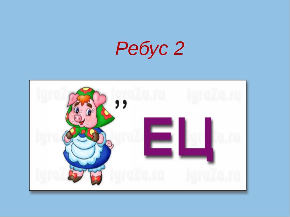 Восстановите запись: Fe + CuCl2=FeCl2+