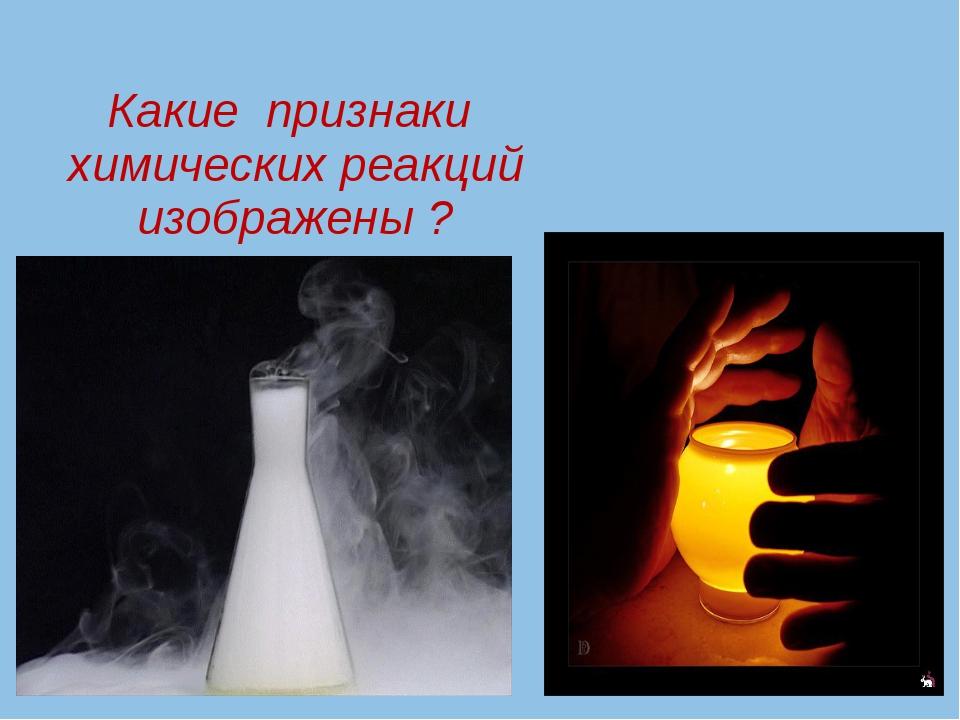 Какой раствор соли вступит в реакцию замещения с железом? Раствор соли сульфа...