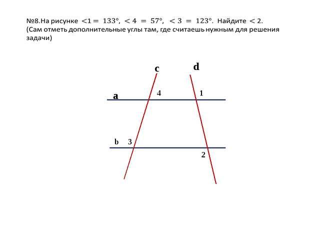 b a c d 1 2 3 4