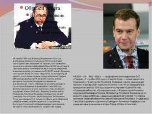 31 декабря 1999 года Владимир Владимирович Путин стал исполняющим обязанност