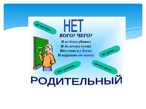 hello_html_m1c9984d0.png