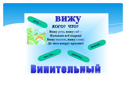 hello_html_m28489ece.png