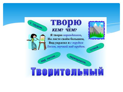hello_html_m6e5ac223.png