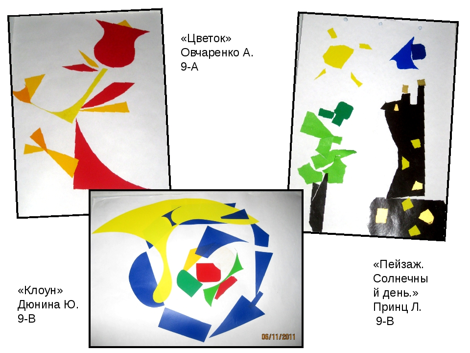 «Цветок» Овчаренко А. 9-А «Пейзаж. Солнечный день.» Принц Л. 9-В «Клоун» Дюни...