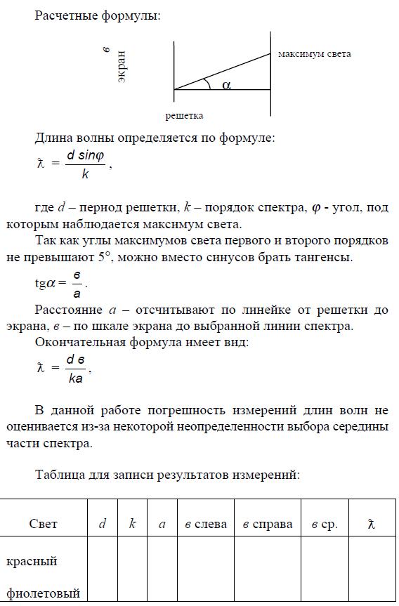 http://5terka.com/sites/default/files/l3_2.png