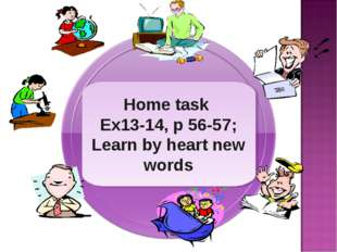 Home task Ex13-14, p 56-57; Learn by heart new words