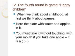 "IV. The fourth round is game ""Happy children"" When we think about childhood,"