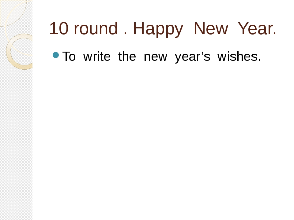 10 round . Happy New Year. To write the new year's wishes.