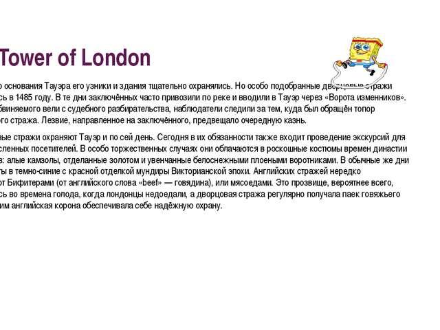 The Tower of London С самого основания Тауэра его узники и здания тщательно о...