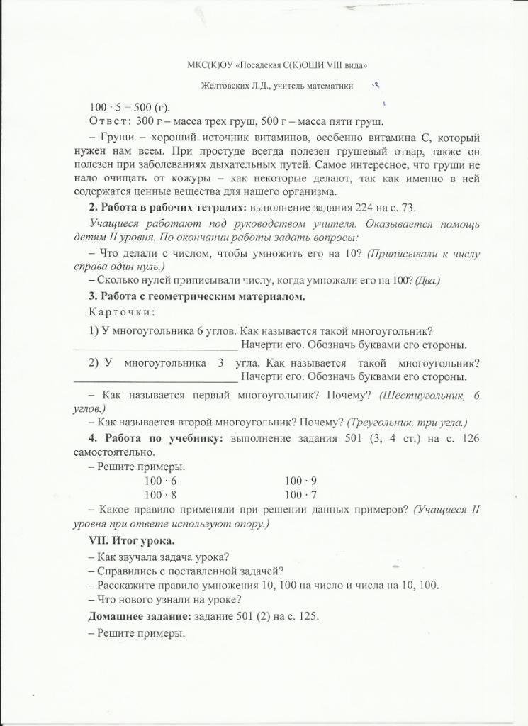 C:\Documents and Settings\Люба\Рабочий стол\4.jpg
