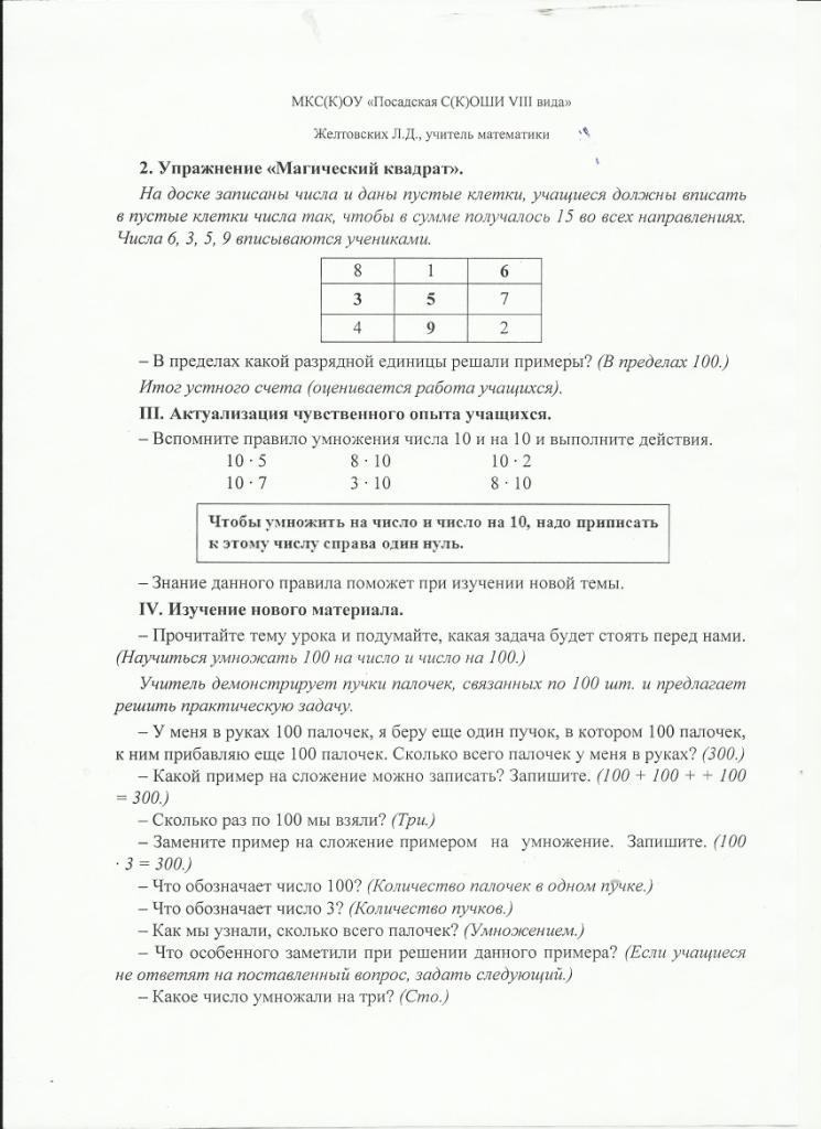 C:\Documents and Settings\Люба\Рабочий стол\2.jpg