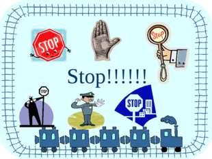 Stop!!!!!!