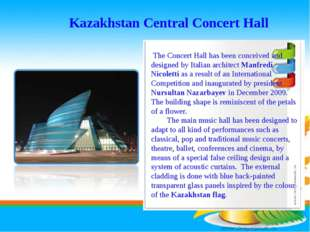 Kazakhstan Central Concert Hall