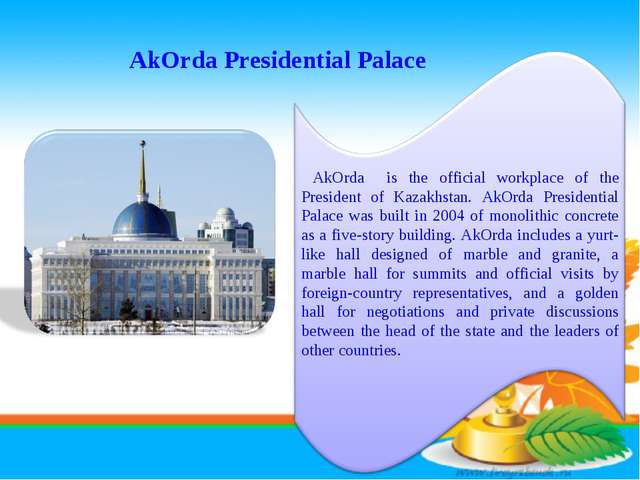 AkOrda Presidential Palace