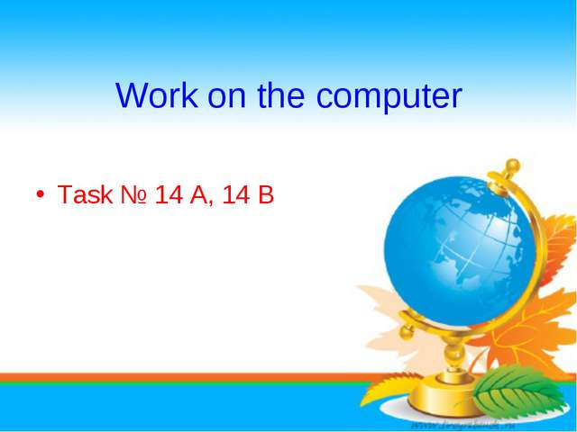 Work on the computer Task № 14 A, 14 B