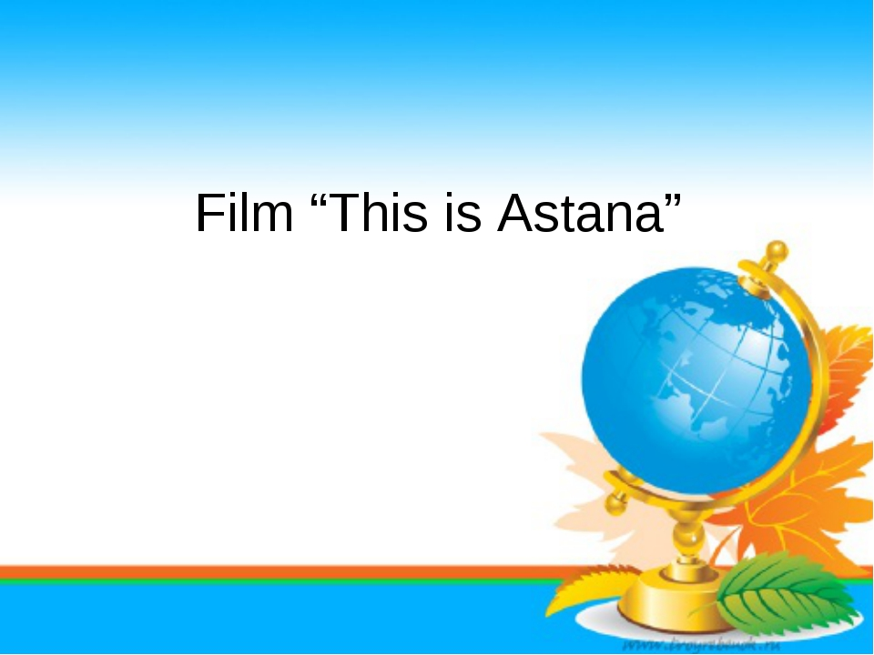 "Film ""This is Astana"""