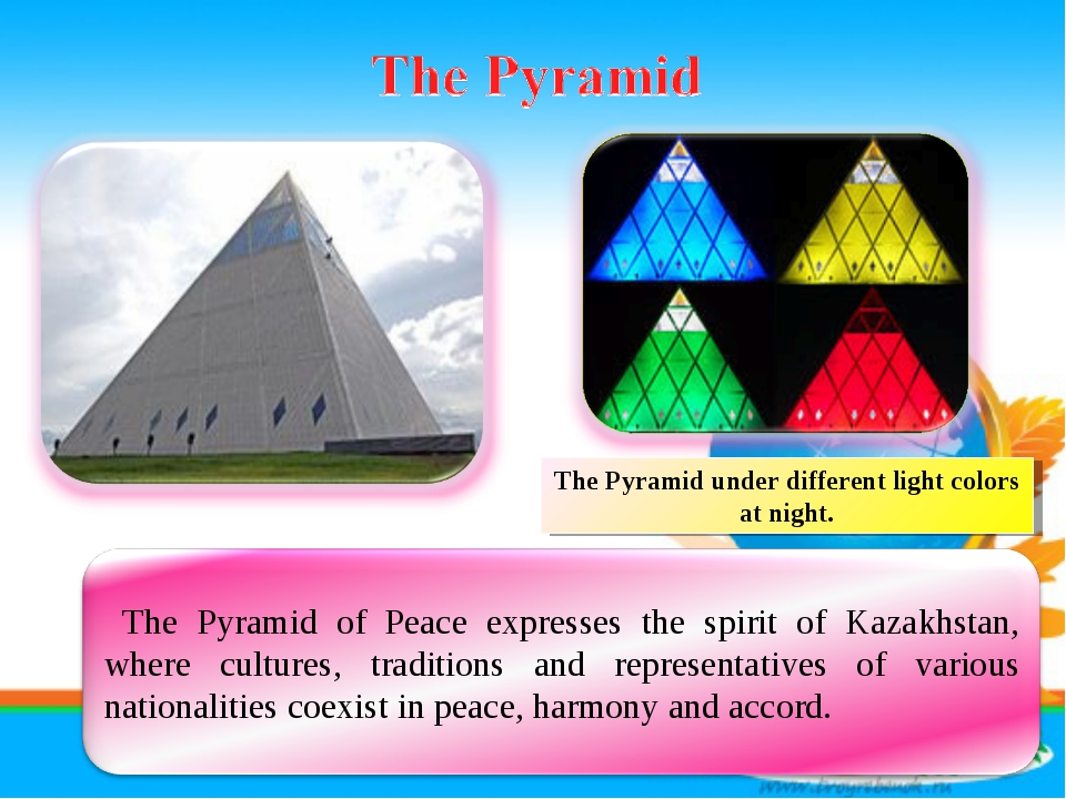 The Pyramid under different light colors at night.