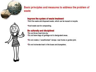Basic principles and measures to address the problem of waste Improve the sys