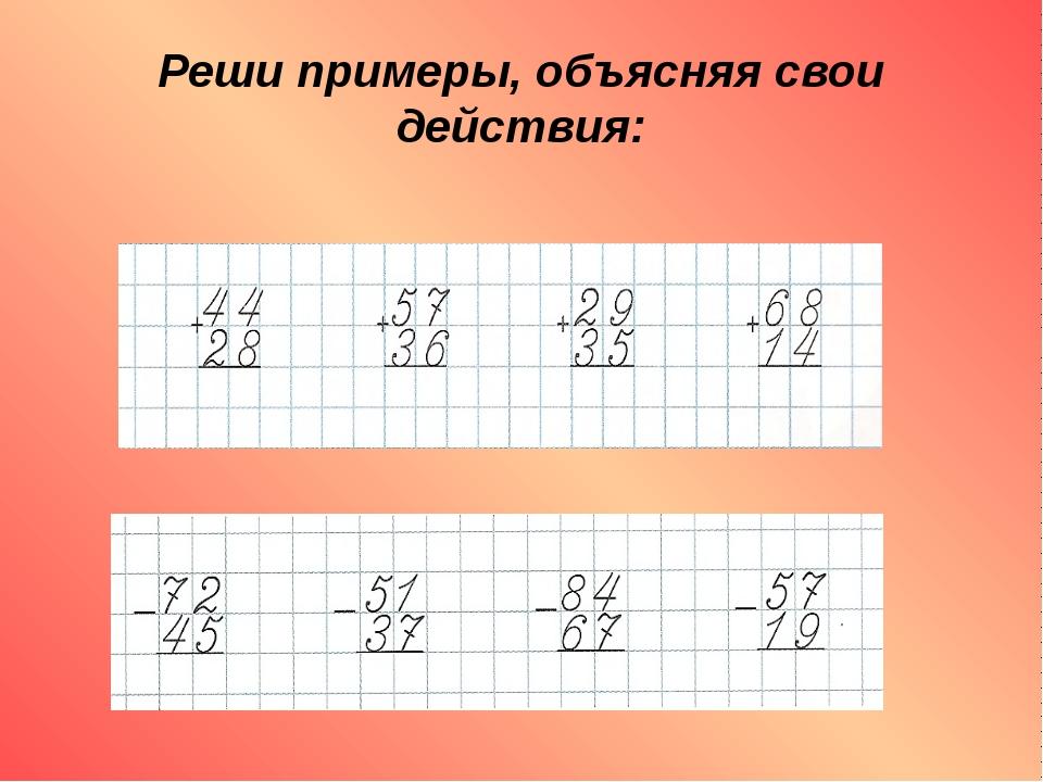 математика картинки решать примеры соборе, советские времена