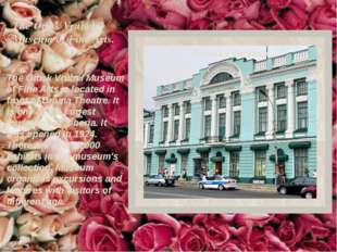 The Omsk Vrubel Museum of Fine Arts. The Omsk Vrubel Museum of Fine Arts is l