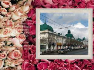 Omsk is one of the oldest cities in Russia. The city is very beautiful and h