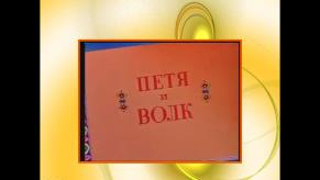 hello_html_331eab97.jpg