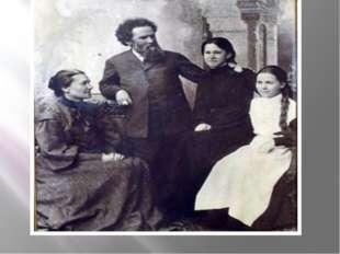 Семья писателя
