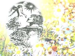 От цветка исходила нежность, и девушка была в восторге от столь необычного по