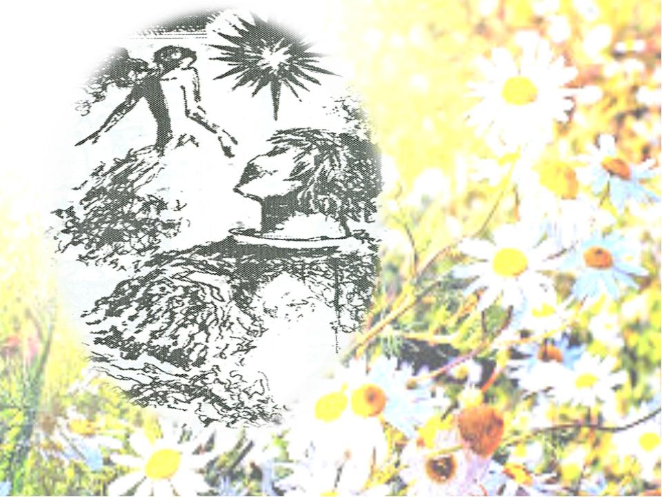 От цветка исходила нежность, и девушка была в восторге от столь необычного по...