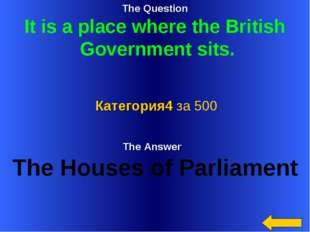 The Question It is a place where the British Government sits. The Answer The