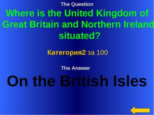 The Question Where is the United Kingdom of Great Britain and Northern Irelan