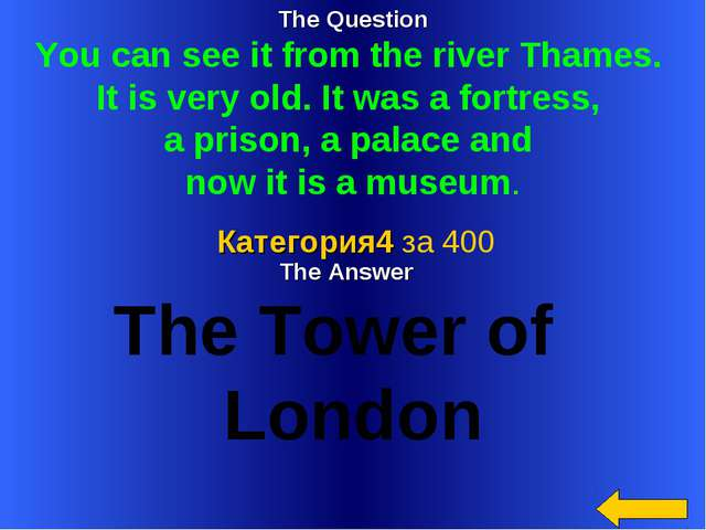 The Question You can see it from the river Thames. It is very old. It was a f...