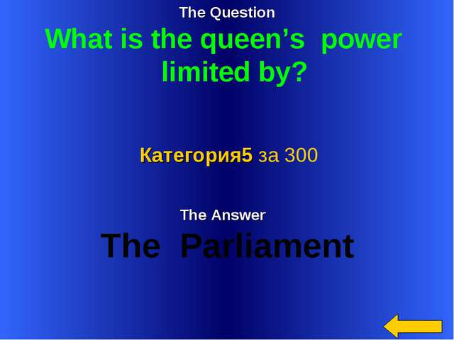 The Question What is the queen's power limited by? The Answer The Parliament...