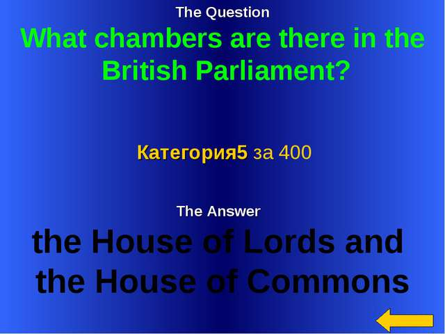 The Question What chambers are there in the British Parliament? The Answer th...