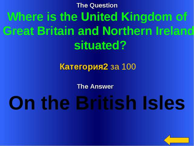 The Question Where is the United Kingdom of Great Britain and Northern Irelan...