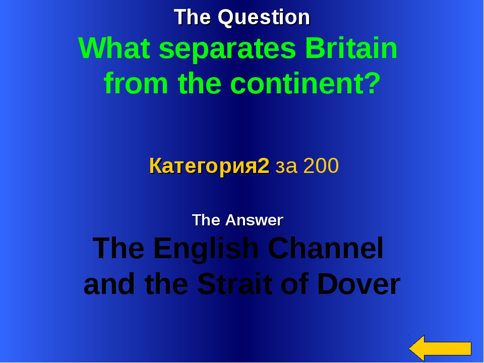 The Question What separates Britain from the continent? The Answer The Englis...