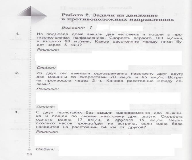 C:\Users\user\Documents\11.12. 1 вариант 001.jpg