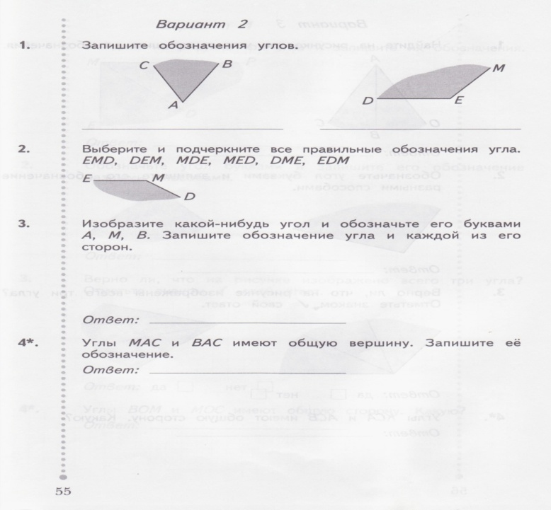 C:\Users\user\Documents\30.04. 2 вариант 001.jpg
