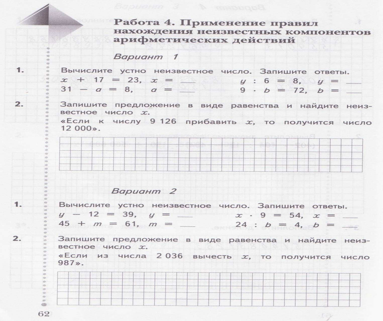 C:\Users\user\Documents\06.05. 1 вариант 001.jpg