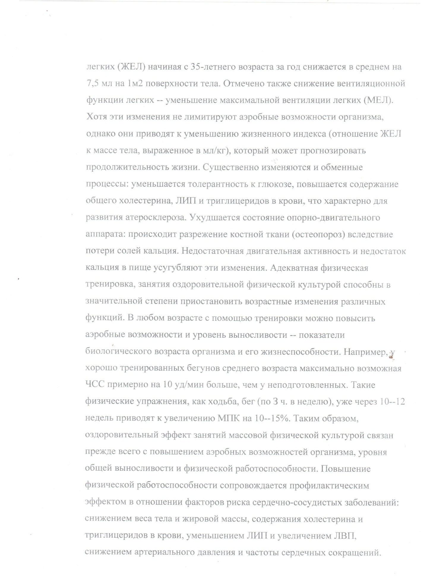 C:\Users\Администратор\Desktop\по самообразованию\008.jpg