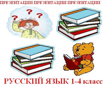 C:\Documents and Settings\Admin\Мои документы\Мои рисунки\думает.JPG