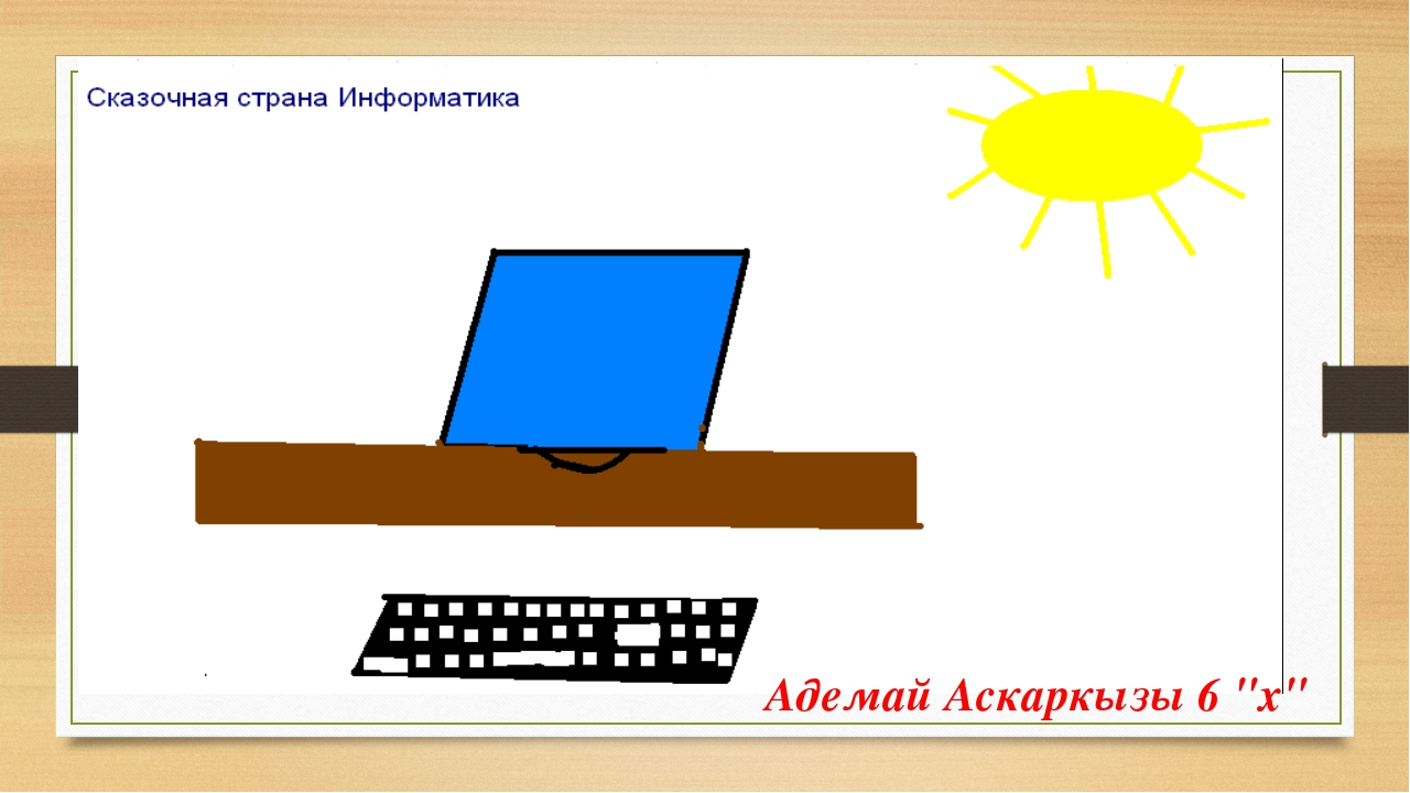 "Адемай Аскаркызы 6 ""х"""