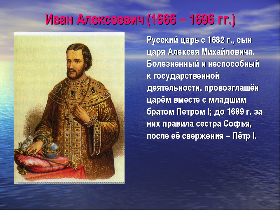 a biography of ivan iv the tsar of all russians