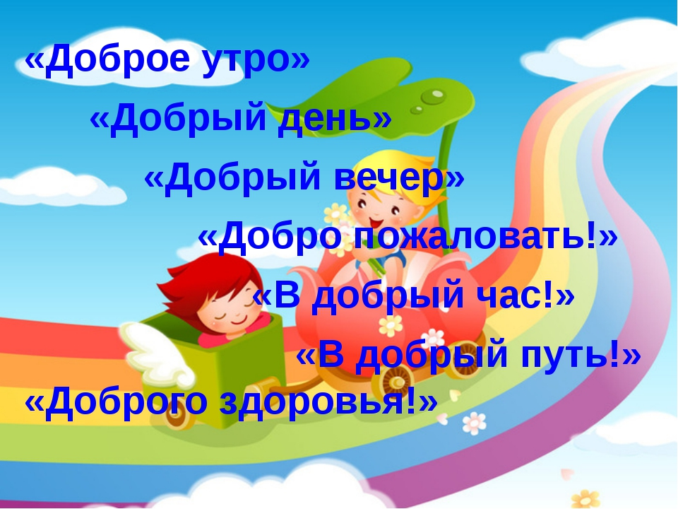 Международный конкурс детского творчества «Волшебный